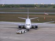 primarie, Brasov, aeroport