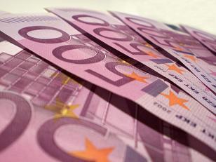 Programul de Cooperare Romania-Bulgaria, finantare, bani