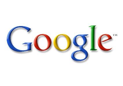 google, premiu