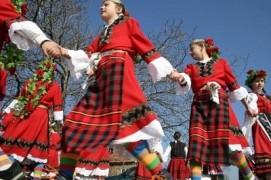 bulgari_minoritati.jpg