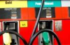 Pana pe 31 octombrie 2014 se depun cererile pentru ajutorul de stat pentru motorina