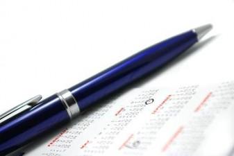 MFP anunta suspendarea sesiunii de inregistrare a Cererilor de acord pentru finantare in baza H.G. nr.797/2012