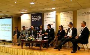 Dezbatere Conferinta Finantare.ro: Provocari in implementarea proiectelor cu finantare europeana (partea 1)