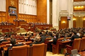Camera_Deputatilor