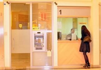 IMM-urile pot testa gratuit, timp de 3 luni, unele servicii de la Banca Transilvania