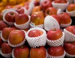 Apel Orizont 2020: Autentificarea produselor alimentare