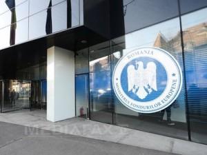 Marius Nica a fost numit secretar general la Ministerul Fondurilor Europene