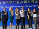 (P) Program gratuit de sprijinire a antreprenorilor romani interesati de China