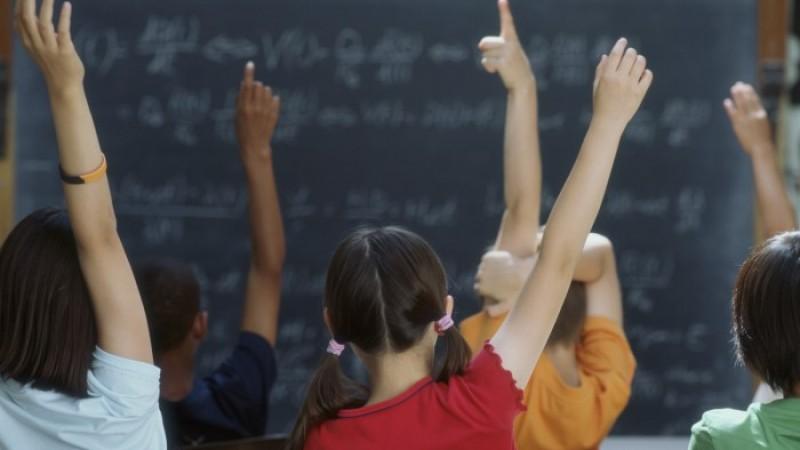 POR: Ghidul Solicitantului pentru proiecte in domeniul educatiei timpurii si invatamantului obligatoriu