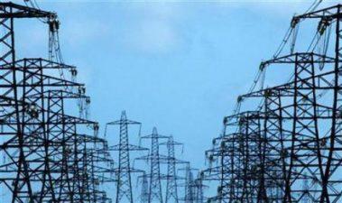 263 milioane de euro de la UE pentru  proiecte de infrastructura energetica