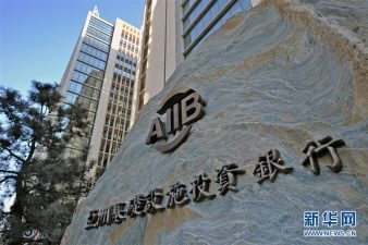 Romania face cerere sa devina membra a Bancii Asiatice pentru Investitii condusa de China