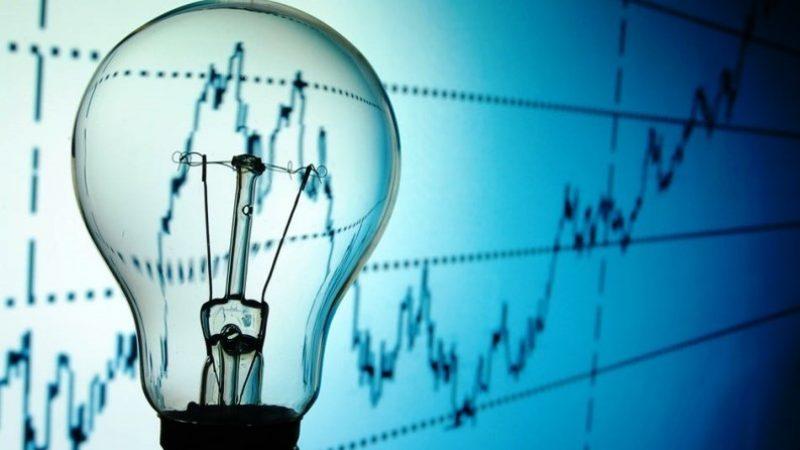 (P) Modalitati de participare la licitatii internationale pe piata energiei din Indonezia – 27 februarie 2017, Bucuresti