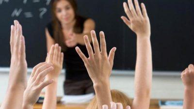 """Se depun proiectele pentru apelul """"Profesori motivati in scoli defavorizate"""""""