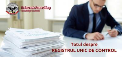 (P) Registrul unic de control – necesar in cadrul inspectiilor fiscale