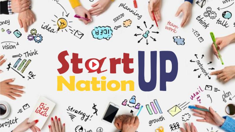Start-Up Nation: Fondul de Garantare anunta ca a terminat de procesat toate dosarele pe 2017