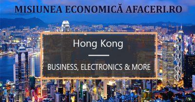 Targuri de electronice si intalniri de afaceri – misiune economica in Hong Kong