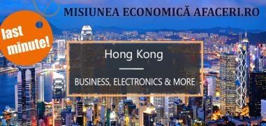 Afaceri.ro-Hong-Kong-2017-LastMinute-750x330.jpg