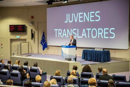juvenes_translatores.jpg