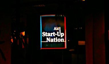 Start-Up Nation 2018-2019: Industriile creative vor creste in punctaj