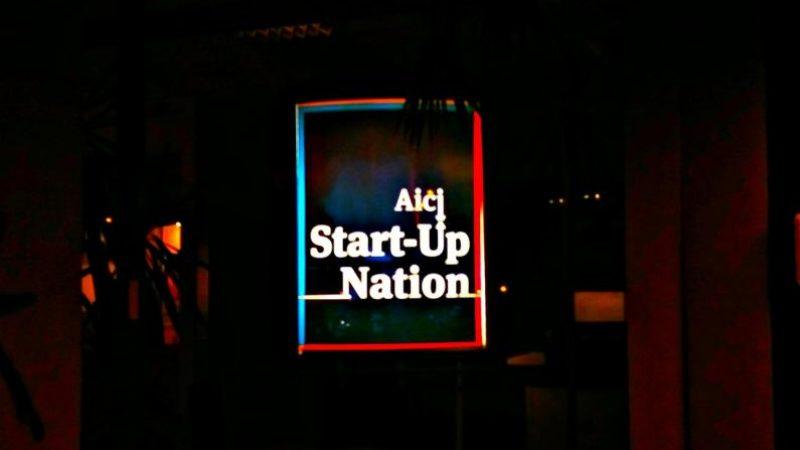 Stadiul derularii programului Start-Up Nation: cand vin banii?