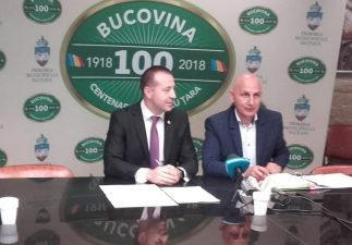 """Cladirea Primariei din Suceava si Centrul de zi pentru copii, """"Casa Fluturasilor"""" din Roman vor fi reabilitate termic prin Regio"""