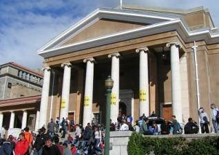 """Erasmus Mundus 2009-2013: Actiunea 2 """"Parteneriate"""""""