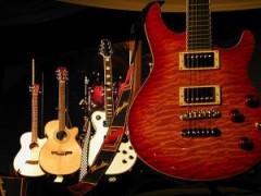 chitari.jpg