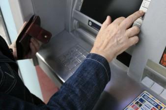 Comisia Europeana ia masuri pentru a reduce costurile legate de conturile bancare