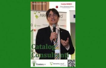 Finantare.ro va prezinta Catalog Consultanti in format PDF – editia martie 2014