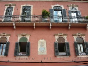 Accademia d'Arti Discanto din Verona cauta parteneri prin programul Europa pentru cetateni