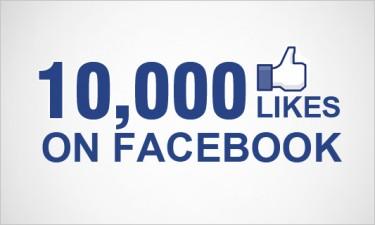 Am ajuns la 10.000 de like-uri pe Facebook!