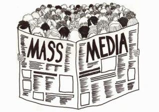 Cerere de propuneri de proiecte 2016/proiect pilot – programul MEDIA – Educatia privind mass-media pentru toti