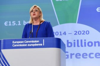 Comisarul european Corina Crețu aprobă fonduri europene de aproape 2 miliarde de euro pentru infrastructura din România