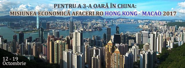 Afaceri.ro-Hong-Kong-cover.png