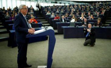 Jean-Claude Juncker cere crearea unui Fond Monetar European si a unui Minister European de Economie si Finante