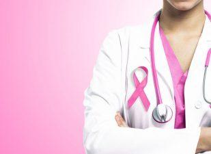 """AM POCU: Ghidul solicitantului ,,Fii responsabila de sanatatea ta – sprijin pentru derularea programelor de preventie, depistare precoce, diagnostic si tratament precoce al cancerului de san – etapa I"""""""