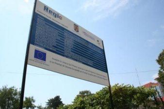 Curtea de Conturi: Sute de dosare de fraudare a fondurilor UE