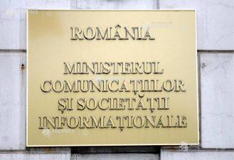 Bugetul Ministerului Comunicatiilor si Societatii Informationale (MCSI) a primit aviz favorabil