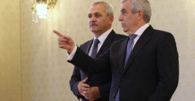 O treime din fondurile europene pierdute in toata Europa ii apartin Romaniei: un eșec de 1,64 miliarde de euro