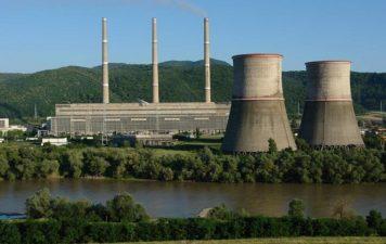 Investigatie aprofundata a sprijinului acordat Complexului Energetic Hunedoara