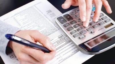 MFP: Precizari cu privire la depunerea formularului 230