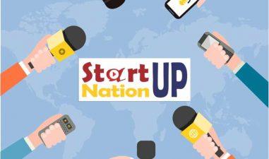 Procedura Start-up Nation 2018, lansat acum in consultare publica: afla toate noutatile in doar 5 minute