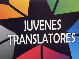 Comisia Europeană anunță câștigătorii concursului său anual de traducere destinat școlilor