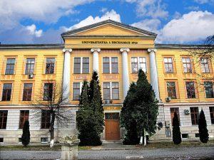 """Două corpuri de clădire ale Universității """"1 Decembrie 1918"""" din Alba Iulia se modernizează cu fonduri europene"""