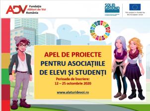 """Lansare competiție minigranturi în cadrul proiectului """"Build Solid Ground"""""""